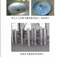 【紫泉石化装备】陶瓷阀体修复 衬胶设备修复