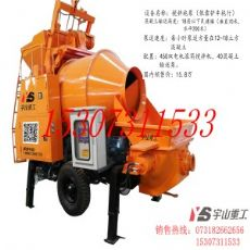 小型混凝土泵车27米、小型搅拌拖泵最低价格