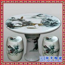 陶瓷桌凳定制陶瓷桌凳厂家直销
