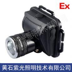 紫光YJ1015微型固态LED防爆头灯