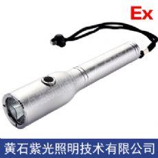 紫光YJ1030强光防静电防爆电筒