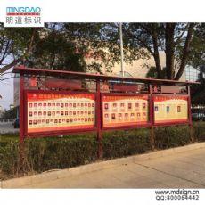 学校宣传栏/中式宣传栏/宣传橱窗