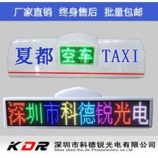 LED车载显示屏驾校考试车出租车顶灯屏公交线路屏生产厂家价格