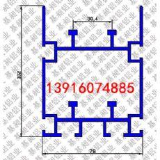 78*102无挡边开口倍速链铝合金铝型材流水线支架
