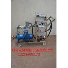 化工液體定量裝桶設備