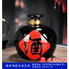 陶瓷一斤五斤十斤裝酒瓶批發 定做優質白酒瓶酒壇廠家