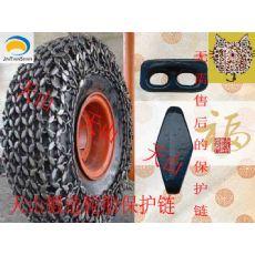 ZL50裝載機輪胎保護鏈 鍛造輪胎保護鏈廠家 鍛打鏈條價格