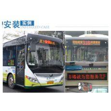 赛威定制公交车led电子线路牌 64点阵侧腰电子路牌 垂直滚动显示 字体可选