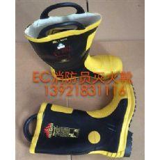 HARVIK消防戰斗靴(9687L)EC MED證書