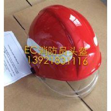 PAB消防安全頭盔(FIRE HT14)EC MED證書