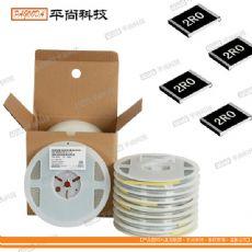 贴片电阻封装0603 ,电阻分类,毫欧电阻