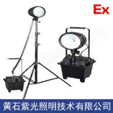 紫光YF2350强光防爆泛光灯移动工作灯