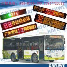 赛威公交led 64点阵公交车led电子侧(腰)路牌 宇通金龙客车通用