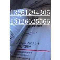 齐鲁石化管材料QHM22F