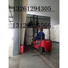 燕山管材料PPR4400-PPR-4400参数