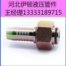 过渡接头专业生产厂家特价供应软管接头,胶管接头,油管接头,工程液压接头
