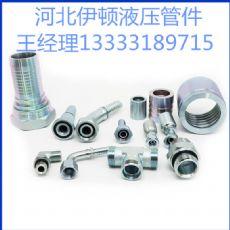 河北软管接头生产厂家介绍液压胶管接头材质类型