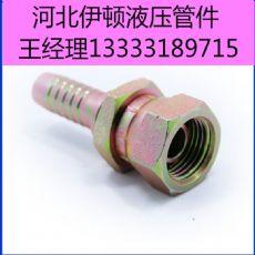 订做高品质永华伊顿标准液压件2C9液压接头厂家直销