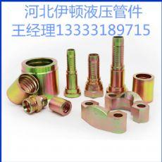 油管接头@液压管接头生产厂家@过渡接头河北专业生产厂家