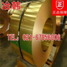 HPb63-0.1鉛黃銅