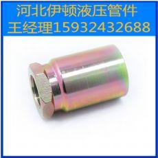 (伊顿)胶管接头厂家专业生产高压胶管接头︱液压胶管接头︱高压油管接头