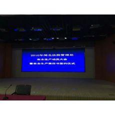 室內P2.5全彩顯示屏