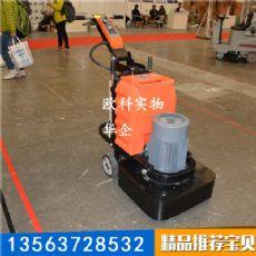 固化剂专用地坪抛光机12T-58环氧地面抛光机