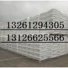 揚子巴斯夫醋酸乙烯EVA6110MC華北代理