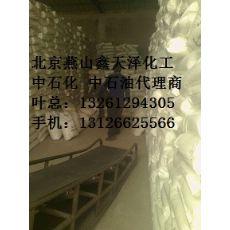 中石化燕山B5703 5200B