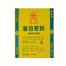 【@源东棒棒哒】化肥包装袋设计 化肥袋供应厂家 化肥编织袋厂家