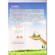 湘潭合同能源管理质量保证_维护保养