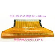 ZYXD-華星光電F05035-51P-K 焊線版