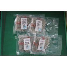 常州玻封热敏电阻供应商:江苏热敏电阻品质保证
