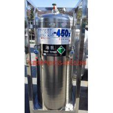 供应山东畅销液氢:山东【飞鸢特气】液氧、液氮、液氩、液氦、液氨、液二氧化碳、液氢