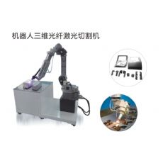 光纤激光器优势 福建专业的光纤激光机哪里有供应