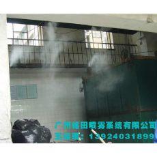 环卫站除臭设备,垃圾除臭就选铭田喷雾系统