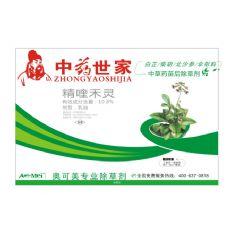 上海实惠的蛇床子除草剂哪里有供应_蛇床子苗后除草剂代理商