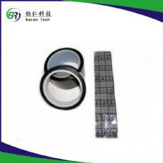 東莞廠家定制黑色網格防靜電膠帶 透明防靜電膠帶
