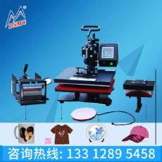 八合一多功能烫印机 数码热转印机 服装平板热压机