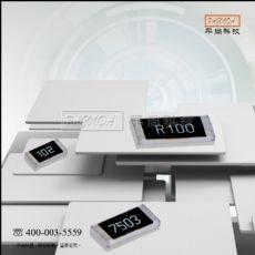 定制生产合金贴片电阻器 功率2W 1W 0.75W