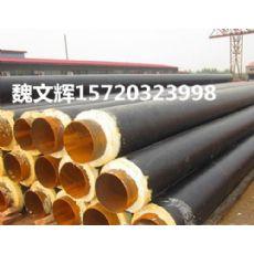 浙江生产325*8预制直埋蒸汽保温管厂家 各种型号 货比三家 质量好