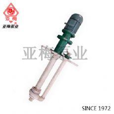 划算的液下泵供销——性价比高的液下泵