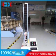 东莞品牌好的拉力试验机供销 青岛金属拉力试验机报价