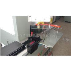 质量优良的45度双头切角锯【供应】-广东铝型材切割机