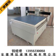 安徽 廠家直銷 數控玻璃切割設備