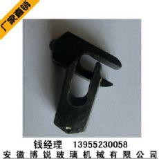 玻璃切割機U型刀頭 進口異型U型刀夾