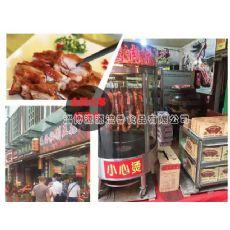 淄博地区哪里有卖优质巴西秘制五花肉酱料-巴西秘制五花肉图片