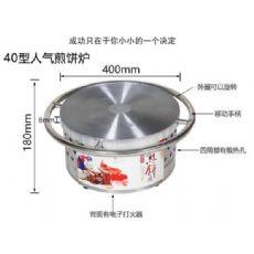 郑州永佳机械提供好的永佳杂粮煎饼机_德州杂粮煎饼机