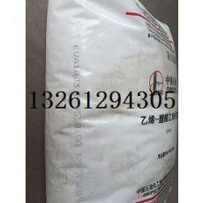 燕山石化B8101燕山一級代理商