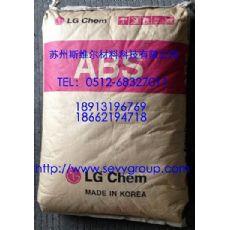 ABS/LG化学/HI-121H 苏州经销长期优惠供应
